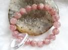Chuỗi thạch anh dâu đỏ Uruguay S6231-1275