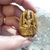 Phật bản mệnh mắt mèo tuổi Mão S6339-3
