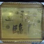 tranh dong ngu phuc lam mon TD09 1 150x150 Tranh Ngũ Phúc Lâm Môn TD09